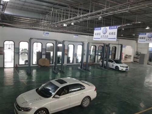 道真自治縣利豐汽車銷售有限責任公司
