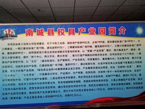 江西佰利威新能源科技有限公司