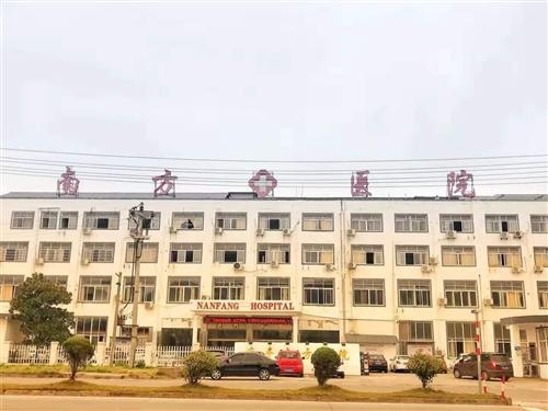 上鐃市廣豐區南方醫院