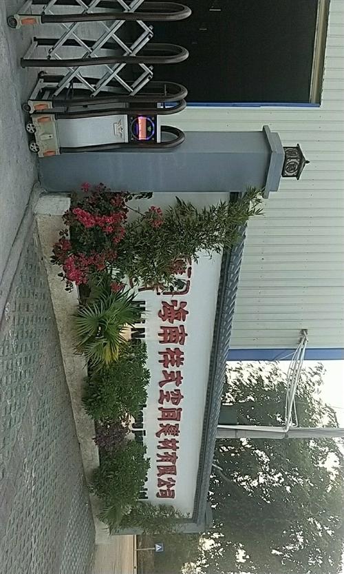 海南省样式空间装配科技有限公司