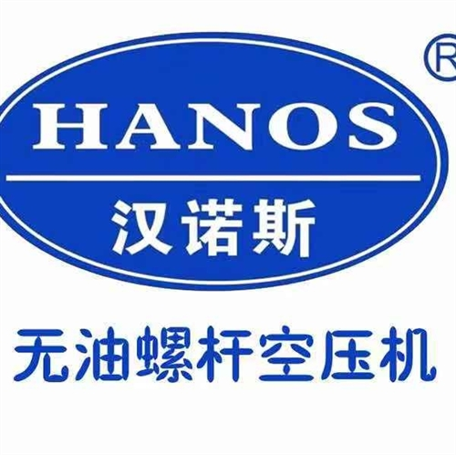 江西汉诺斯压缩机科技有限公司
