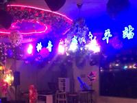 电音网红音乐餐厅