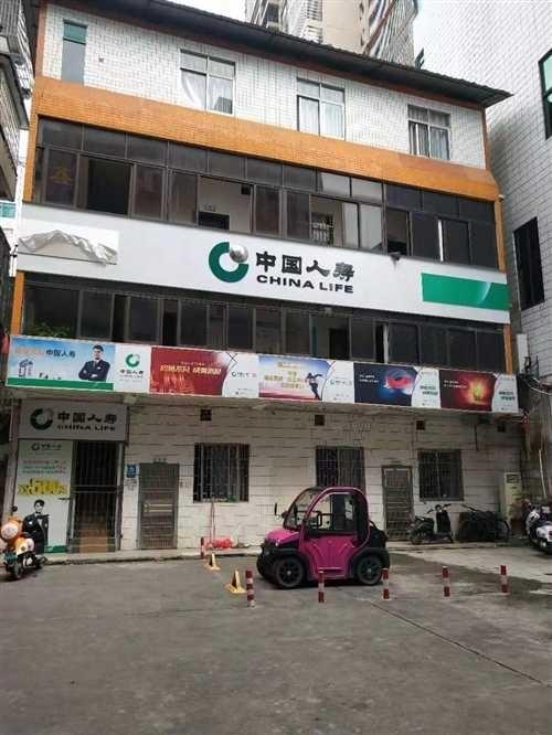中国人寿陆川支公司