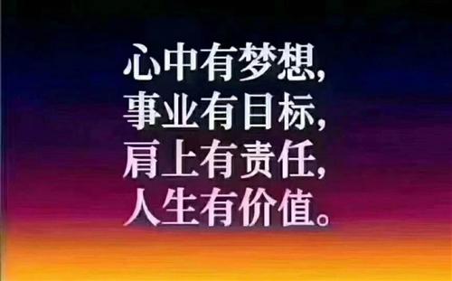 青州市联城世嘉房产营销中心