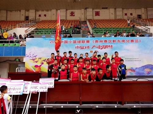 从江县未来星未来星篮球俱乐部