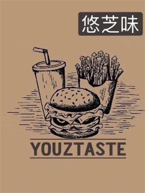昭通市悠醇餐飲管理有限公司
