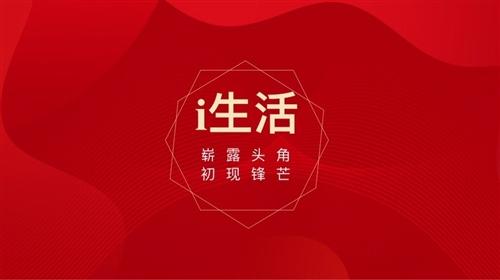 甘肃嘉驰工程咨询有限公司