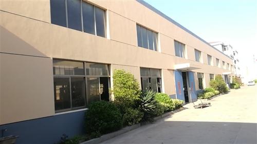 鹽城市阜液液壓件有限公司