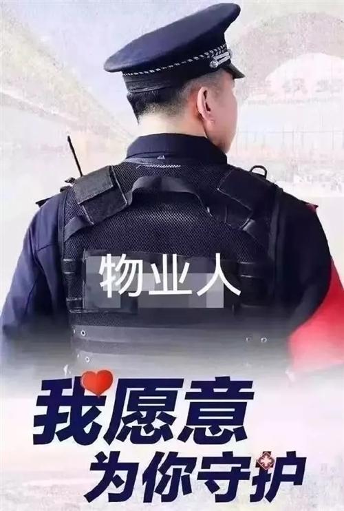 重慶平頂物業管理有限公司