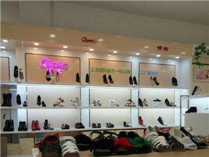 上海倩女鞋