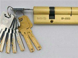 隆诚开锁  你有锁求 我有锁应