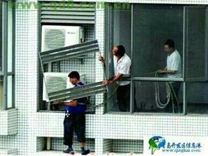 遷安空調維修移機加氟