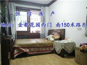 招远金城学区房,4室2厅2卫出售,147平米,赠送草屋车位