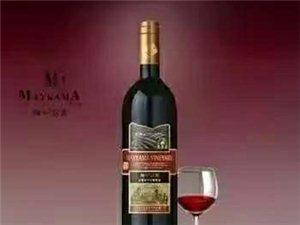 礼盒葡萄酒