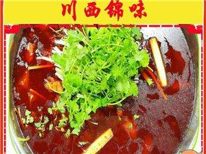 康定新城 川西锦味养生汤锅