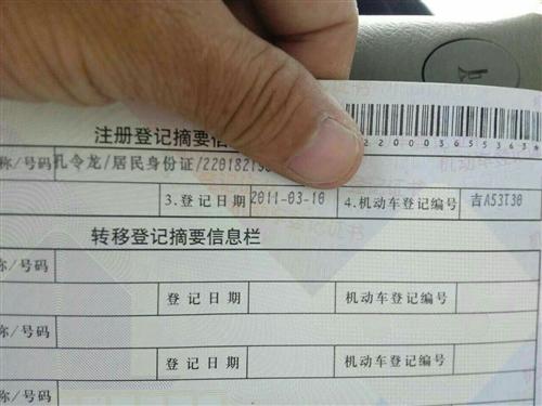 出售奇瑞QQ汽车