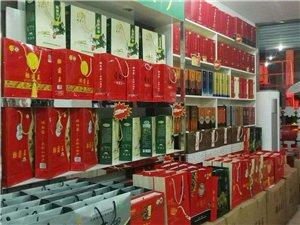 茶叶批发,厂价直销