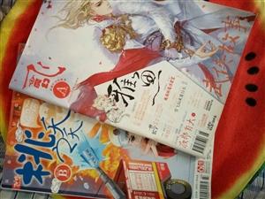 九五新的期刊杂志低价处理