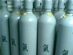 工業氣體液化氣