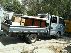 小型货车出售