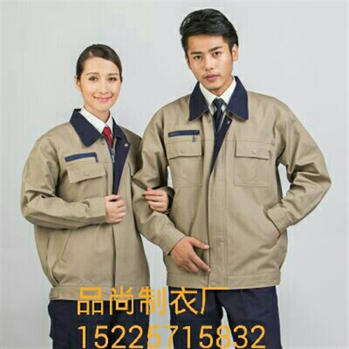 工作服西服定做職業裝量15225715832品尚制