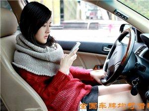 鄭州汽車押車貸款_汽車押車借款-原來最好的在這里