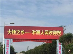 零售-〈舌尖上的中國〉汫洲蠔