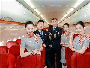 東方航空高鐵學校