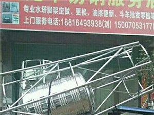 专业维修/更新水塔脚架,家用农具焊补