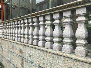 全屋定制家劇居石材裝飾