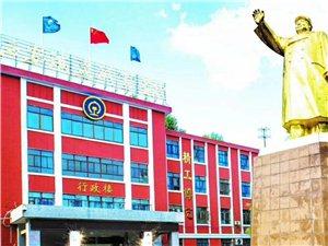 西安高新技师学院招生简章