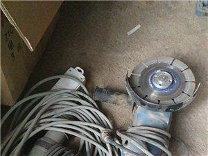 水電開槽打墻洞