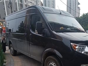 50元起提供各種大小型搬家服務,貨運長短途服務。