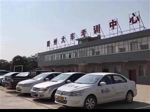 贛州大車考訓中心(世通駕校)于都增駕A2B2