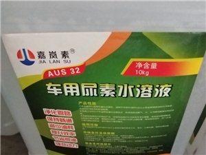 博興縣海萌商貿有限公司