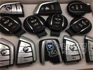 鄭州附近汽車開鎖救援電話有多少?有現場配鑰匙鎖芯嗎