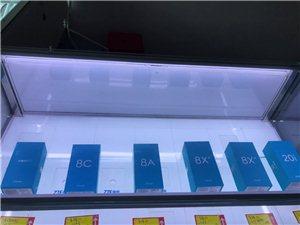 手机、平板电脑、儿童手表数码产品批发零售