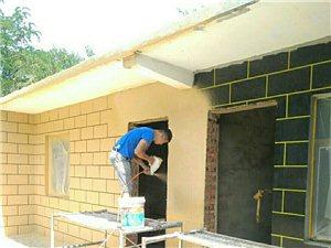 專業承接 家裝 工裝 別墅  真石漆 多彩漆
