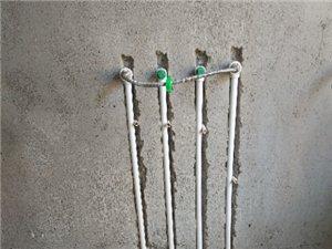 平輿水電暖安裝改造維修空調煙機打孔