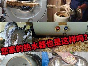 萬載專業家電清洗洗衣機油煙機熱水器空調自來水管道等