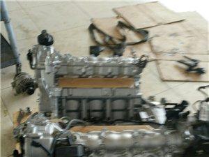 中高端汽車維修保養,凝難故障診斷解決
