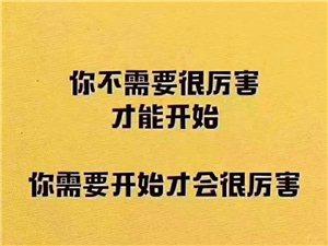 杞县东关美菲特定制家居设计师学习班开始报名啦