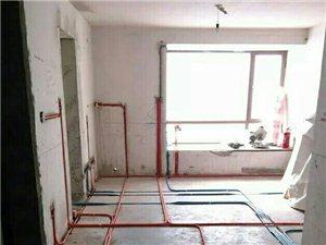 專業承接水電安裝