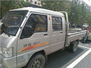 小货车出租搬家拉货长短途运输