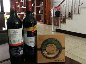 進口紅酒29.9一瓶