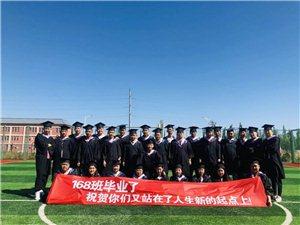 内蒙古城市现代职业学校