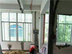 儋州亚大装饰工程有限公司