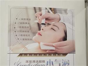 肌遇皮膚管理中心