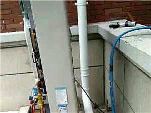 紅光鎮犀浦空調維修安裝加氟清洗