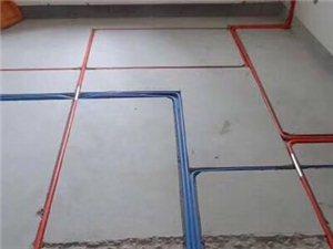 承接家装水电改造